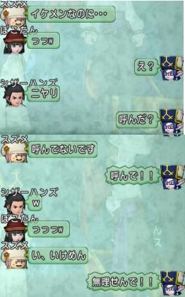 f:id:yusanoajisai:20210219003848p:plain