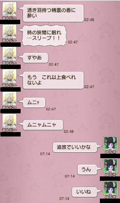 f:id:yusanoajisai:20210219004518p:plain