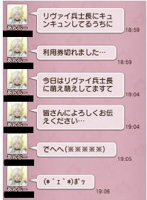 f:id:yusanoajisai:20210304201951p:plain