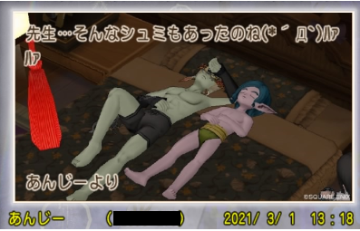 f:id:yusanoajisai:20210304202538p:plain