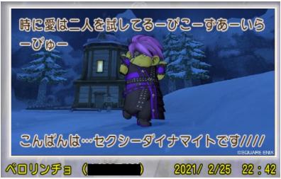f:id:yusanoajisai:20210304202856p:plain
