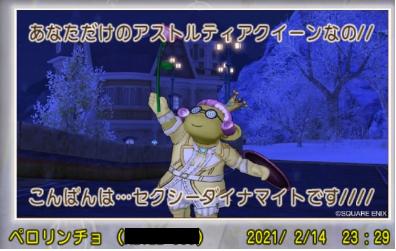 f:id:yusanoajisai:20210304202907p:plain