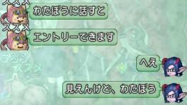f:id:yusanoajisai:20210304203732p:plain