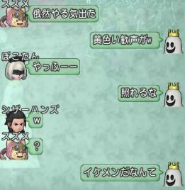 f:id:yusanoajisai:20210304204911p:plain