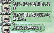 f:id:yusanoajisai:20210304205056p:plain