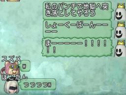 f:id:yusanoajisai:20210304205245p:plain