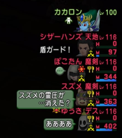f:id:yusanoajisai:20210304205843p:plain