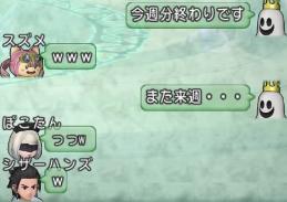 f:id:yusanoajisai:20210304210111p:plain