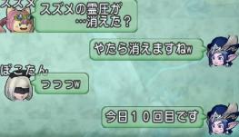 f:id:yusanoajisai:20210304211156p:plain