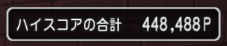 f:id:yusanoajisai:20210304211528p:plain
