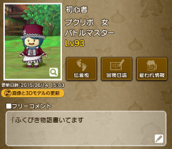 f:id:yusanoajisai:20210304214423p:plain