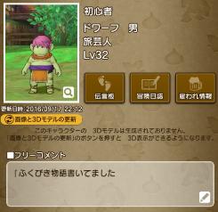 f:id:yusanoajisai:20210304214435p:plain