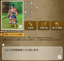 f:id:yusanoajisai:20210304214446p:plain