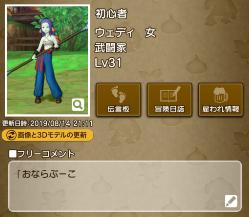 f:id:yusanoajisai:20210304214456p:plain