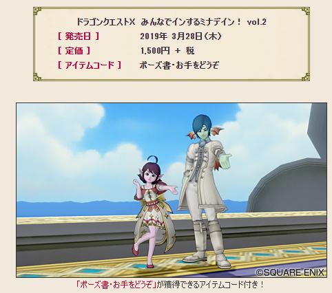 f:id:yusanoajisai:20210306095203p:plain