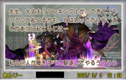f:id:yusanoajisai:20210307221426p:plain