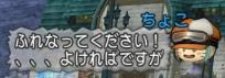 f:id:yusanoajisai:20210307221624p:plain