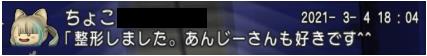 f:id:yusanoajisai:20210307222146p:plain