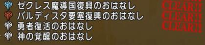 f:id:yusanoajisai:20210317213529p:plain