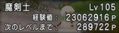 f:id:yusanoajisai:20210317215001p:plain
