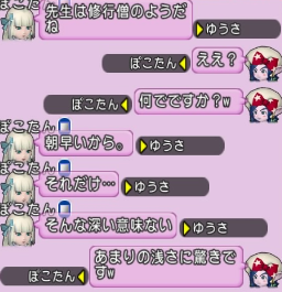 f:id:yusanoajisai:20210317215149p:plain