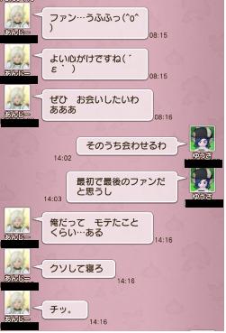 f:id:yusanoajisai:20210317215532p:plain