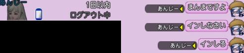 f:id:yusanoajisai:20210318221204p:plain