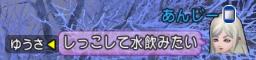 f:id:yusanoajisai:20210318221328p:plain