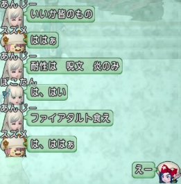 f:id:yusanoajisai:20210318221744p:plain