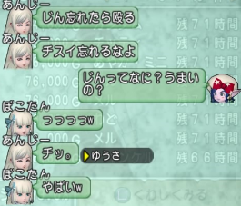 f:id:yusanoajisai:20210318222040p:plain