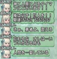 f:id:yusanoajisai:20210318222636p:plain