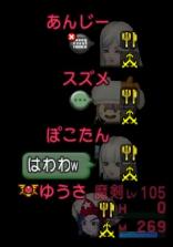 f:id:yusanoajisai:20210318222920p:plain