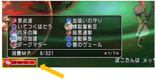 f:id:yusanoajisai:20210318223208p:plain