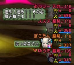 f:id:yusanoajisai:20210318223407p:plain