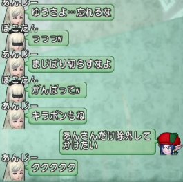 f:id:yusanoajisai:20210318223529p:plain