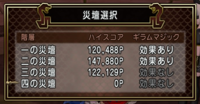 f:id:yusanoajisai:20210318224036p:plain