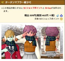 f:id:yusanoajisai:20210324231238p:plain