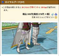 f:id:yusanoajisai:20210324231259p:plain