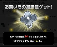 f:id:yusanoajisai:20210324231345p:plain