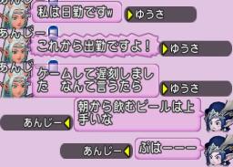 f:id:yusanoajisai:20210328155403p:plain