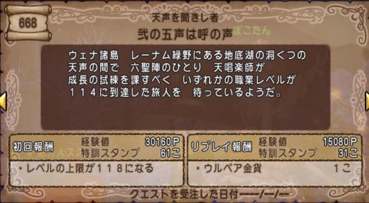 f:id:yusanoajisai:20210402224255p:plain