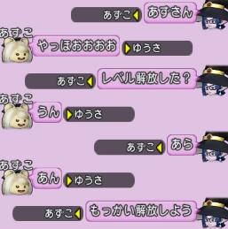 f:id:yusanoajisai:20210402224448p:plain