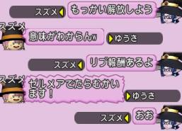 f:id:yusanoajisai:20210402224502p:plain