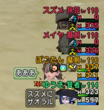 f:id:yusanoajisai:20210402224634p:plain