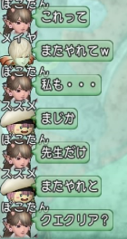 f:id:yusanoajisai:20210402224731p:plain