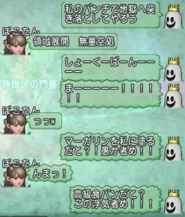 f:id:yusanoajisai:20210402225620p:plain