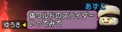 f:id:yusanoajisai:20210402225845p:plain