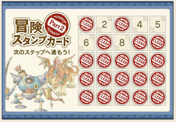 f:id:yusanoajisai:20210409102418p:plain