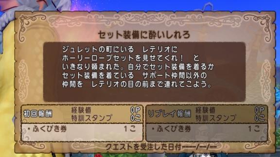 f:id:yusanoajisai:20210409102525p:plain
