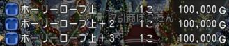 f:id:yusanoajisai:20210409102608p:plain